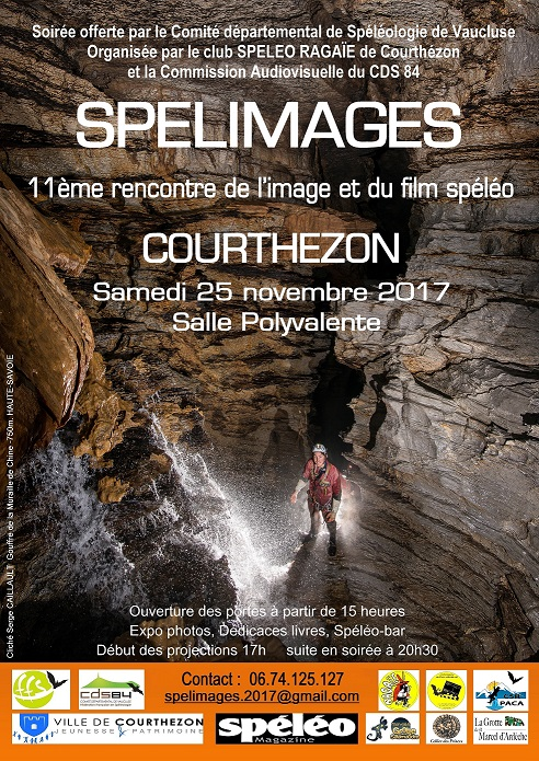 SPELIMAGES 2017